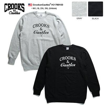 CROOKS&CASTLES(クルックスアンドキャッスルズ)のトレーナー(スウェット)
