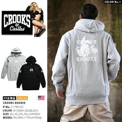 CROOKS&CASTLES(クルックスアンドキャッスルズ)のフードパーカー(スウェット)