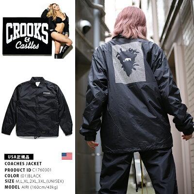 CROOKS&CASTLES(クルックスアンドキャッスルズ)のコーチジャケット(アウター)