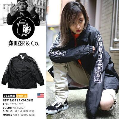 CRUIZER&CO(クルーザーアンドコー)のコーチジャケット(アウター)