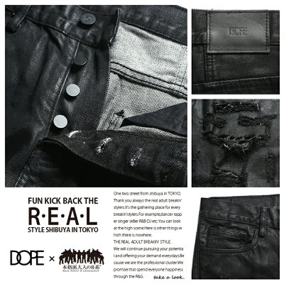 DOPE(ドープ)のジーンズ(ロングパンツ)