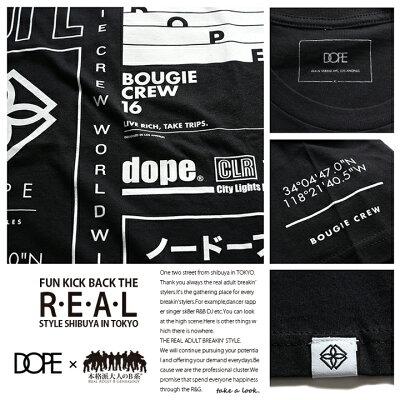 DOPE(ドープ)のTシャツ(ロゴ)