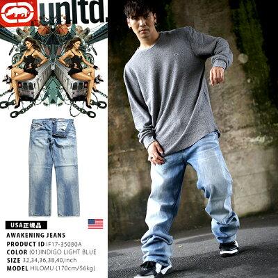 ECKO-UNLTD(エコーアンリミテッド)のジーンズ(ロングパンツ)