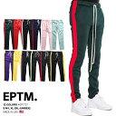 エピトミ EPTM トラックパンツ イージーパンツ ロングパンツ ズボン トレーニング メンズ レディース 緑 赤 黒 紫 黄色 紺 白 蛍光 ミ…