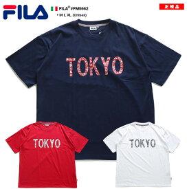 FILA Tシャツ 半袖 メンズ レディース 春夏用 全3色 大きいサイズ ビッグシルエット フィラ おしゃれ かっこいい モノグラム TOKYO ロゴ スポーツ ダンス b系 ヒップホップ HIPHOP ストリート系 ファッション ブランド 服 2021春夏 新作 FM5662