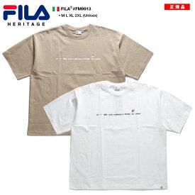 フィラ FILA Tシャツ 半袖 メンズ レディース 男女兼用 カーキ 白 M L XL 2L LL 2XL 3L XXL 大きいサイズ b系 ヒップホップ ストリート系 スポーツ ファッション おしゃれ ロゴ ゆったり ビッグシルエット オーバーサイズ ドロップショルダー ボックスシルエット FM9913