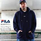 FILA(フィラ)のパーカー(スウェット)