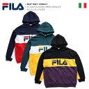 【送料無料】 フィラ FILA フードパーカー 【FM9417】 メンズ レディース スウェット 長袖 裏パイル かっこいい おしゃれ トリコロール…