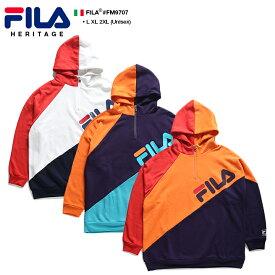 フィラ FILA フードパーカー スウェット 長袖 メンズ レディース 白 紫 オレンジ L XL 2L LL 2XL 3L XXL 大きいサイズ b系 ヒップホップ ストリート系 スポーツ ファッション 服 かっこいい おしゃれ アシンメトリー 裏起毛 切替 トリコロールカラー ビッグシルエット FM9707