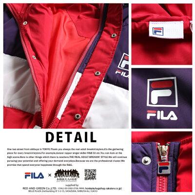 本格派大人のB系はFILA(フィラ)の正規代理店です。
