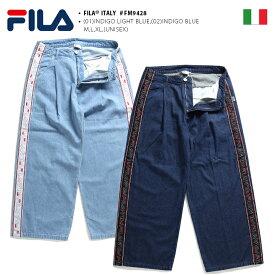 フィラ FILA ジーンズ 大きいサイズ 【FM9428】 メンズ レディース デニム ロングパンツ バギーフィット ワイドパンツ ジーパン Gパン 長ズボン かっこいい おしゃれ M L XL 2L LL b系 ヒップホップ ストリート系 スポーツ ファッション ギフト