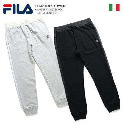 FILA(フィラ)のスウェットパンツ(ロングパンツ)