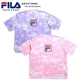 フィラ FILA Tシャツ 【FM9491】 メンズ レディース 半袖 総柄 かっこいい おしゃれ 90'スタイル タイダイ染め ビッグシルエット 紫ピンク M L XL 2L LL 2XL 3L XXL 大きいサイズ b系 ヒップホップ ストリート系 スポーツ ファッション 服