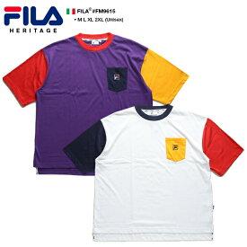 フィラ FILA Tシャツ 半袖 総柄 メンズ レディース 紫 白 M L XL 2L LL 2XL 3L XXL 大きいサイズ b系 ヒップホップ ストリート系 スポーツ ファッション 服 かっこいい おしゃれ クレイジーカラー 切替 刺繍 ボックスシルエット ドロップショルダー ビッグシルエット FM9615