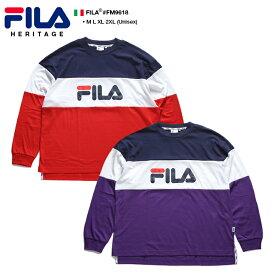 フィラ FILA ロンT ロングスリーブTシャツ 長袖 メンズ レディース 赤 紫 M L XL 2L LL 2XL 3L XXL 大きいサイズ b系 ヒップホップ ストリート系 スポーツ ファッション 服 かっこいい おしゃれ トリコロールカラー 切替 刺繍 ドロップショルダー ビッグシルエット FM9618