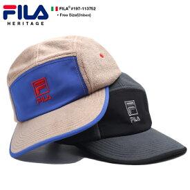 フィラ FILA 帽子 キャップ ジェットキャップ マウンテンキャップ CAP メンズ レディース カーキ グレー 男女兼用 b系 ヒップホップ ストリート系 スポーツ ファッション フリース ナイロン切替 シンプル アウトドア かっこいい おしゃれ 197-113752