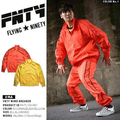 FLYING-NINETY(フライングナインティ)のウインドブレイカー(アウター)