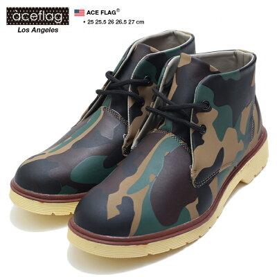 ACEFLAG(エースフラッグ)のブーツ(靴)