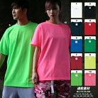 411掲載商品無地【MJ-TS-TS-002】【JrSサイズ】から【7XLサイズ】≪半袖速乾スポーツTシャツ≫…