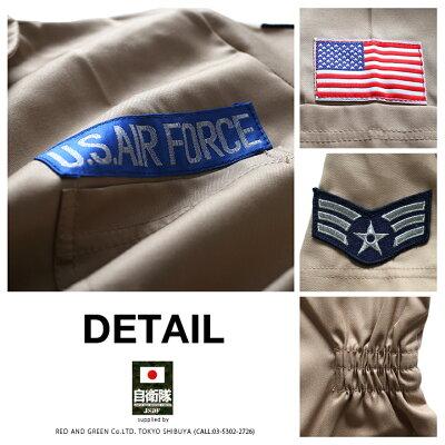 本格派大人のB系はPX売店限定商品(防衛省自衛隊グッズ)の正規代理店です。