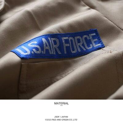 子供用USエアフォース(アメリカ空軍)のつなぎ