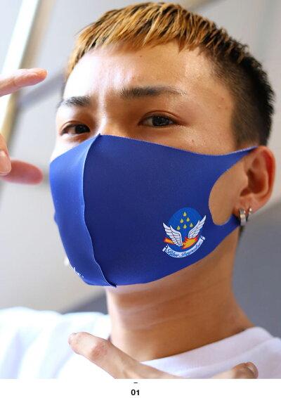 ブルーインパルス(防衛省航空自衛隊グッズ)のマスク