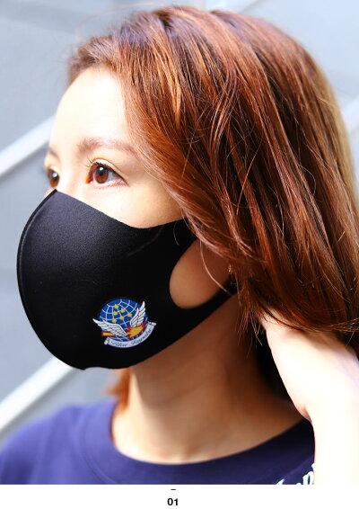 防衛省自衛隊グッズのマスク(ブルーインパルス)