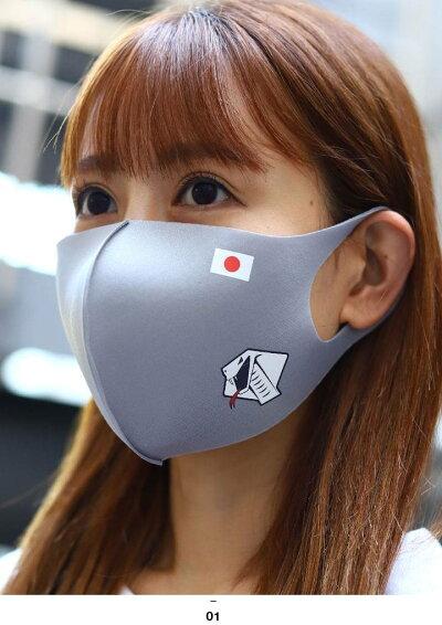 航空自衛隊アグレッサー部隊のマスク