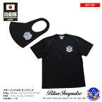 PX売店限定商品(防衛省自衛隊グッズ)のTシャツ(ワンポイント)