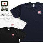 旭日旗ロゴのTシャツ(自衛隊グッズ)