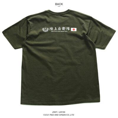 日本国旗の自衛隊のTシャツ