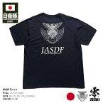 航空自衛隊のTシャツ