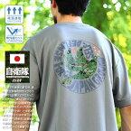 防衛省陸上自衛隊グッズのエンブレムTシャツのルックブック