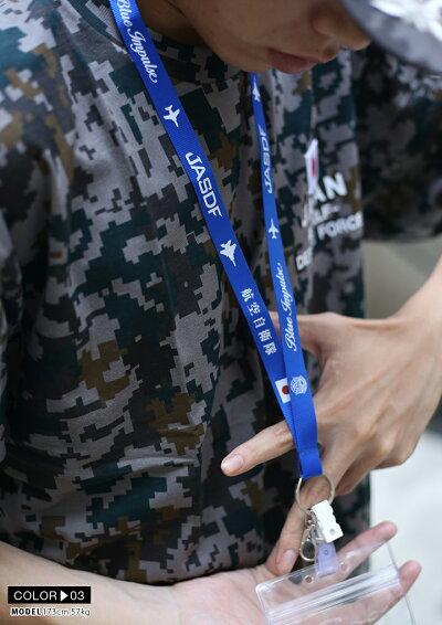 自衛隊グッズのネックストラップ