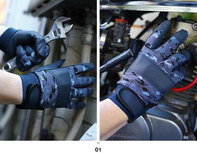 自衛隊グッズの手袋