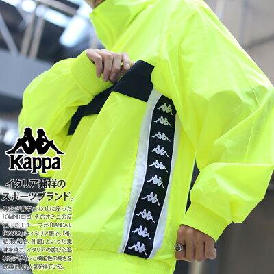 Kappa(カッパ)のウインドブレイカー(アウター)