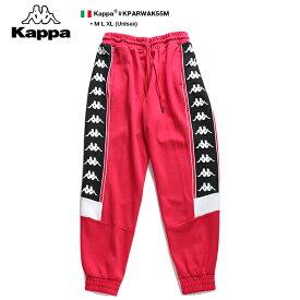 カッパ Kappa スウェットパンツ イージーパンツ ロングパンツ ラインパンツ 長ズボン メンズ レディース ピンク M L XL 2L LL 大きいサイズ b系 ヒップホップ ストリート系 スポーツ ファッション 服 かっこいい おしゃれ 切替 太め ビッグバンダ スポーツ ダンス KPARWAK55M