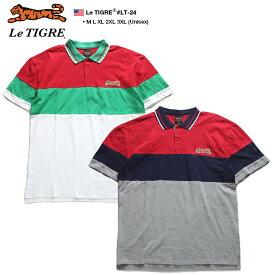 ルティグレ Le TIGRE ポロシャツ 半袖 メンズ 赤緑 赤紺 M L XL 2L LL 2XL 3L XXL 3XL 4L XXXL 大きいサイズ b系 ヒップホップ ストリート系 ファッション ブランド 服 かっこいい おしゃれ リブライン 切替 虎 ワッペン 刺繍 総柄 トリコロールカラー 鹿の子 LT-24
