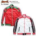ルティグレ Le TIGRE ウインドブレイカー ナイロンジャケット アウター 長袖 ジップアップ スポーツ メンズ M L XL 2L…