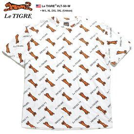 ルティグレ Le TIGRE Tシャツ 半袖 総柄 メンズ 白 M L XL 2L LL 2XL 3L XXL 3XL 4L XXXL 大きいサイズ b系 ヒップホップ ストリート系 ファッション ブランド 服 かっこいい おしゃれ プリント 虎 総柄 オーバーサイズ ビッグシルエット スポーツ ギフト LT-50-W