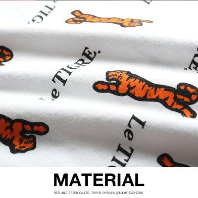 LeTIGRE(ルティグレ)のTシャツ(総柄)