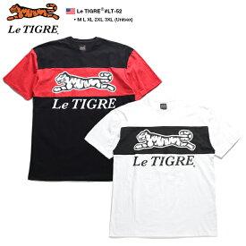 ルティグレ Le TIGRE Tシャツ 半袖 メンズ 黒 白 M L XL 2L LL 2XL 3L XXL 3XL 4L XXXL 大きいサイズ b系 ヒップホップ ストリート系 ファッション ブランド 服 かっこいい おしゃれ 切替 虎 プリント 総柄 バイカラー オーバーサイズ ビッグシルエット 海外セレクト LT-52