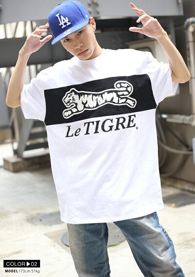 LeTIGRE(ルティグレ)のTシャツ(ロゴ)