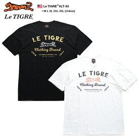 ルティグレ Le TIGRE Tシャツ 半袖 メンズ 黒 白 M L XL 2L LL 2XL 3L XXL 3XL 4L XXXL 大きいサイズ b系 ヒップホップ ストリート系 ファッション ブランド 服 かっこいい おしゃれ 虎 プリント オーバーサイズ ビッグシルエット アメカジ スポーツ ギフト LT-53