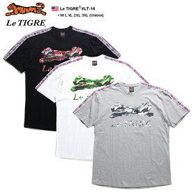 ルティグレ Le TIGRE Tシャツ 半袖 メンズ 黒 白 グレー M L XL 2L LL 2XL 3L XXL 3XL 4L XXXL 大きいサイズ b系 ヒップホップ ストリート系 ファッション ブランド 服 かっこいい おしゃれ 袖ライン リボンテープ 迷彩柄 虎 プリント ビッグシルエット スポーツ LT-16