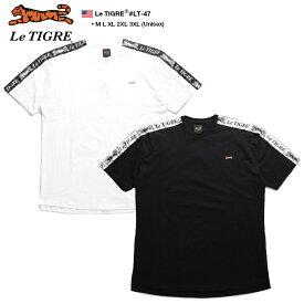 ルティグレ Le TIGRE Tシャツ 半袖 シンプル メンズ 白 黒 M L XL 2L LL 2XL 3L XXL 3XL 4L XXXL 大きいサイズ b系 ヒップホップ ストリート系 ファッション ブランド 服 かっこいい おしゃれ 袖ライン リボンテープ 虎 プリント ビッグシルエット ギフト LT-47