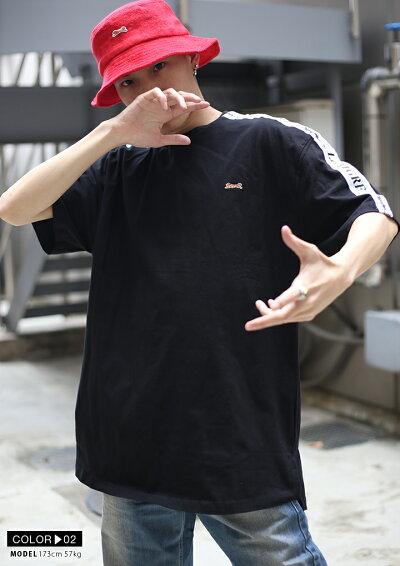 LeTIGRE(ルティグレ)のTシャツ(シンプル)
