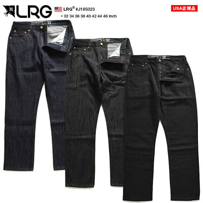 LRG(エルアールジー)のジーンズ(ロングパンツ)