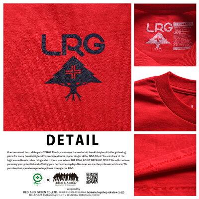 本格派大人のB系はLRG(エルアールジー)の正規代理店です。