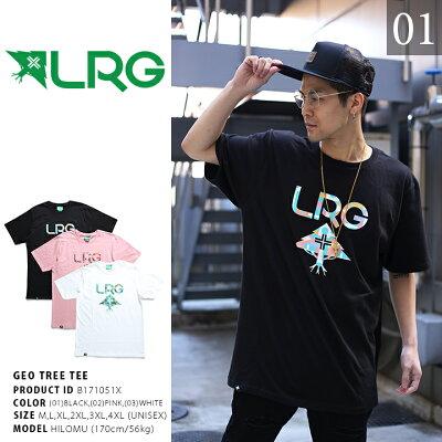 LRG(エルアールジー)のTシャツ(ロゴ)